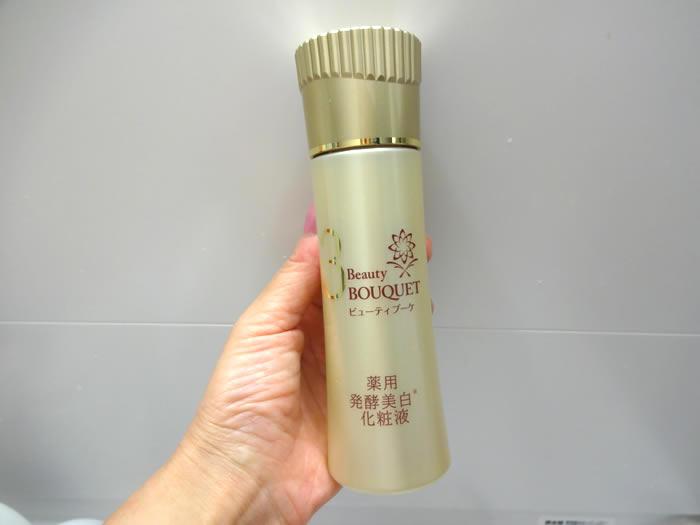 ビューティーブーケ薬用発酵美白化粧液